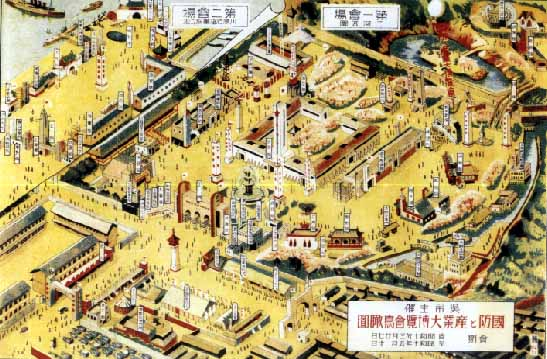 戦前の呉・呉鎮守府と呉海軍工廠